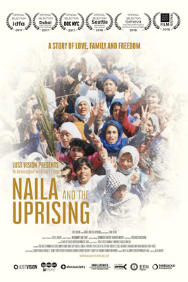 Films for Transparency - Naila and the Uprising